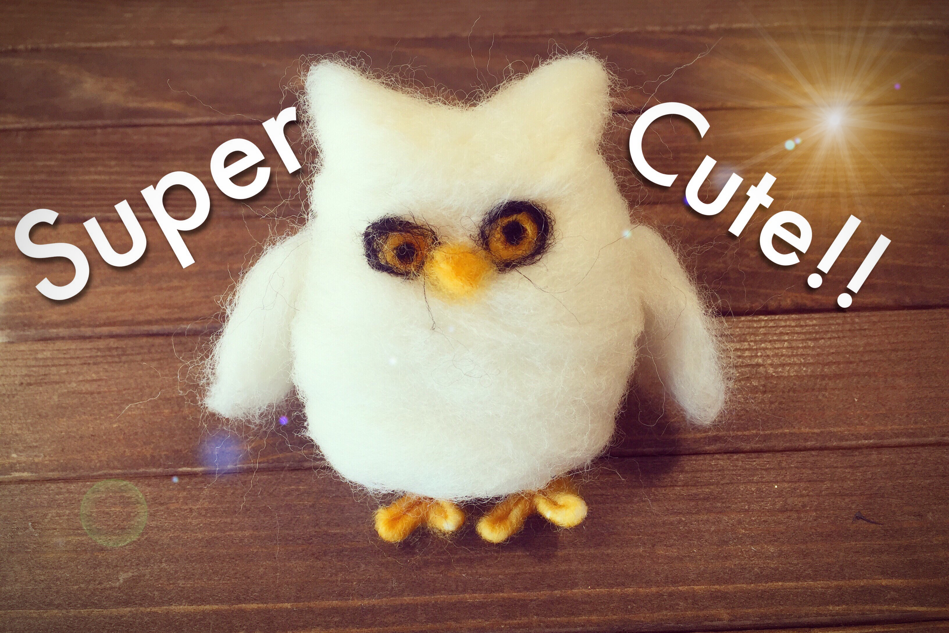 Felted Owl | How To Tutorial